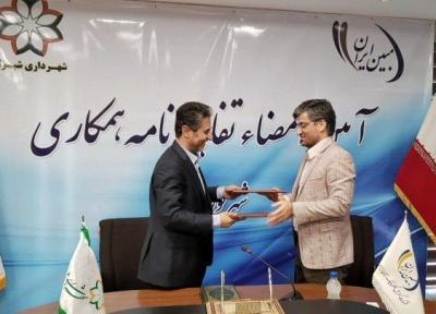 تفاهم نامه شرکت گسترش الکترونیک مبین و شهرداری شیراز منعقد شد
