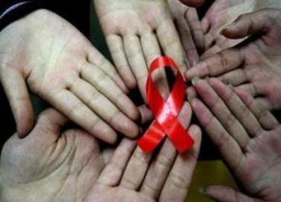 فروش یک آلبوم برای صفر کردن ایدز