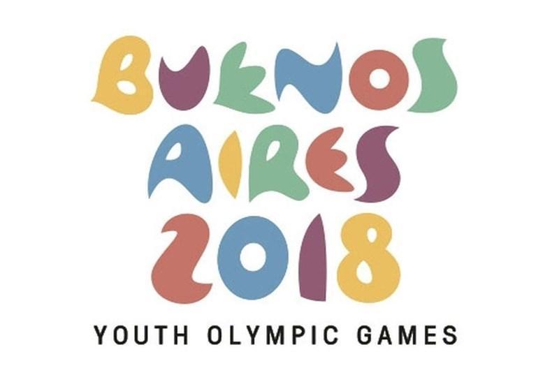 تسنیم منتشر کرد؛ برنامه نمایندگان ایران در المپیک جوانان آرژانتین