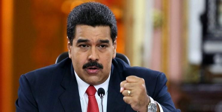 مادورو: دولت افراطی ترامپ می خواهد برای نفت جنگ راه بیاندازد