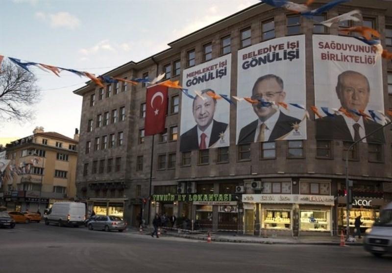 انتخابات سراسری ترکیه شروع شد