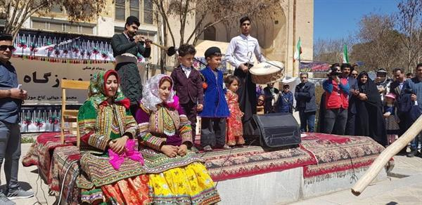 نوروزگاه اصفهان با حضور عشایر عرب برگزار گردید