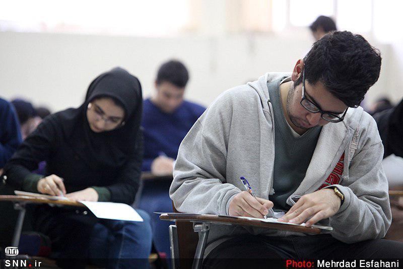 نتایج نهایی آزمون دوره تکمیلی تخصصی علوم آزمایشگاهی اعلام شد