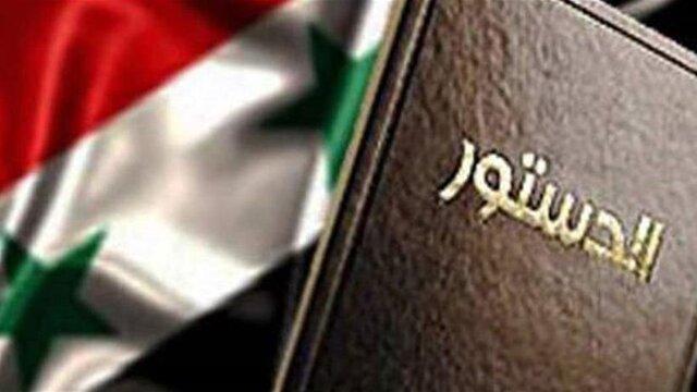 دوباره نویسی قانون اساسی در سوریه