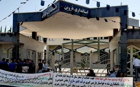 مالک شرکت کنتورسازی ایران از زندان در امور شرکت دخالت می کند
