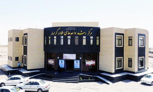 افتتاح مرکزرشد واحدهای فناور گرمسار، فعالیت 281واحد فناور در سمنان