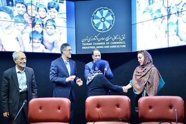 تجلیل بخش خصوصی از نرگس کلباسی، راه اندازی خیریه بچه ها در ایران