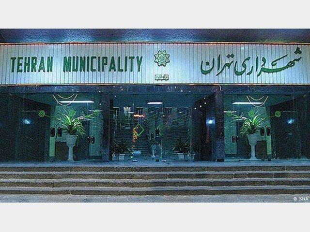 رشته های تخصصی مراکز علمی کاربردی شهرداری تهران به تصویب یک فوریتی رسید
