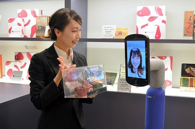 فروشگاه آواتار در قلب توکیو افتتاح شد