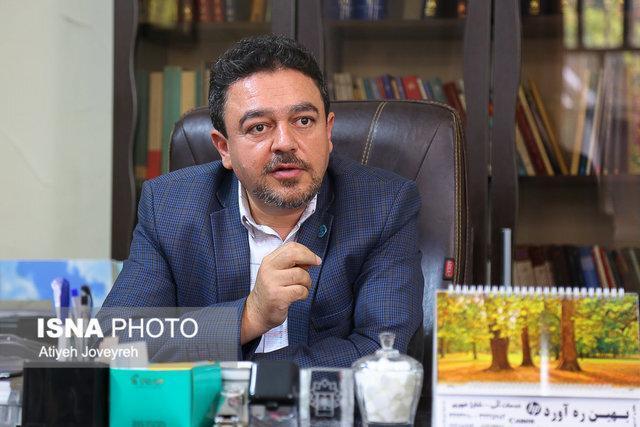 بازگشت آرشیو مطبوعات اصفهان