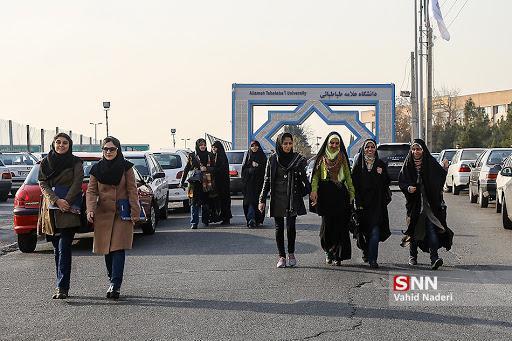 همایش بین المللی جامعه و فرهنگ در دنیا اسلام در دانشگاه علامه طباطبایی برگزار می گردد