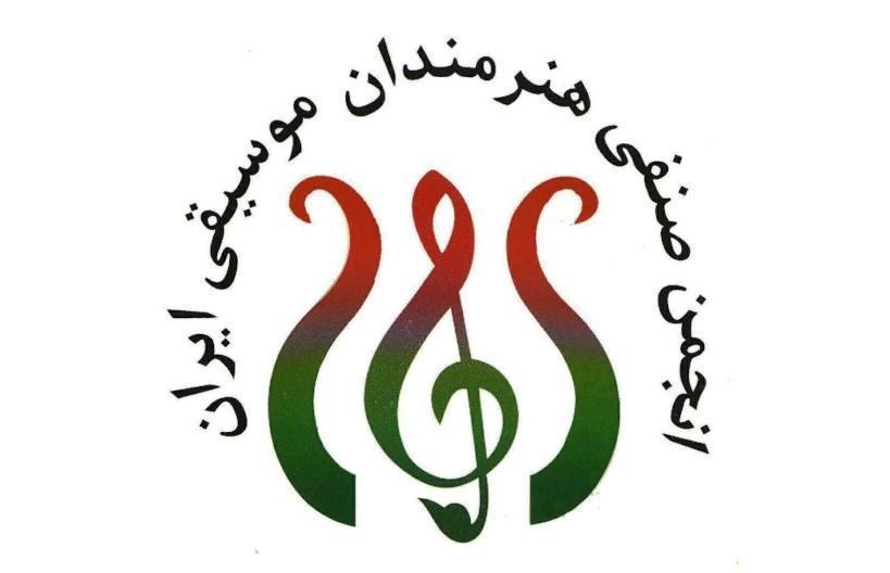 تشکر هنرمندان موسیقی از صندوق اعتباری هنر، دولت حمایت های لازم را از اقشار آسیب پذیر دریغ نکند