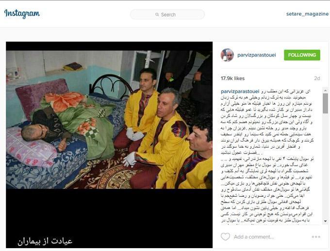 حمله به اینستاگرام پرویز پرستویی به خاطر حمایت او از عمو فیتیله ها