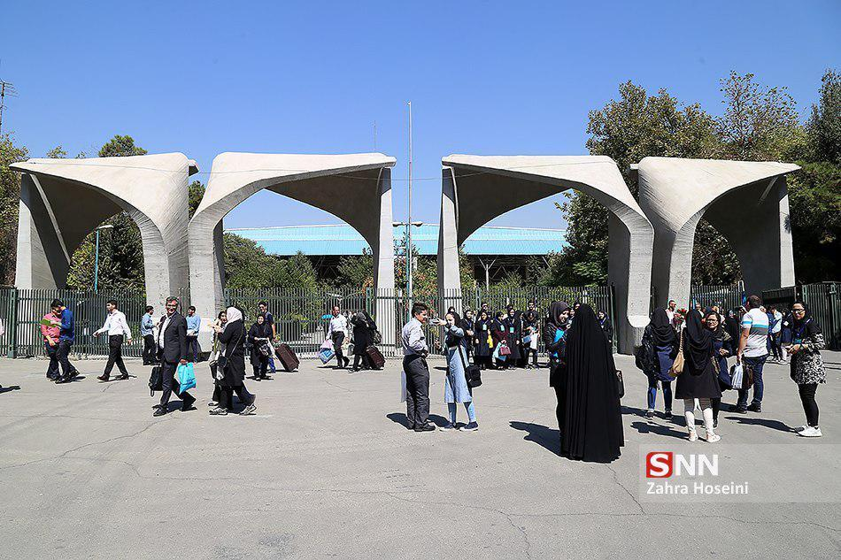 یک استاد و 3 دانشجوی دانشگاه تهران بر اثر کرونا فوت شدند