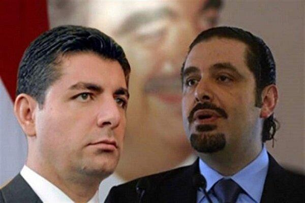 مداخله سفیر عربستان در بیروت در مناقشه سیاسی برادران حریری