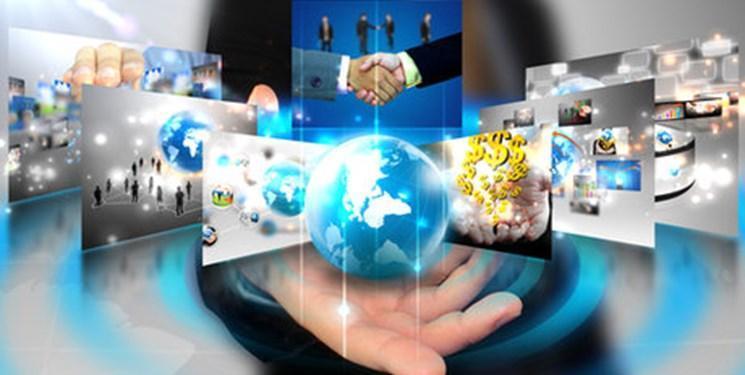اعطای تسهیلات صندوق نوآوری و شکوفایی به شرکت های فناور مستقر در پارک های علم و فناوری