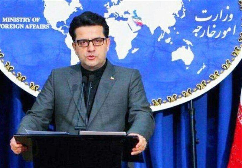 پاسخ وزارت خارجه به درخواست ضدایرانی شورای همکاری خلیج فارس