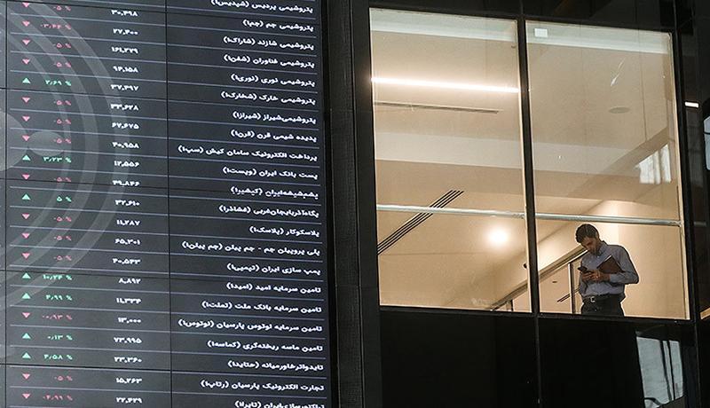 ورود ستاره خلیج فارس به آسمان بورس