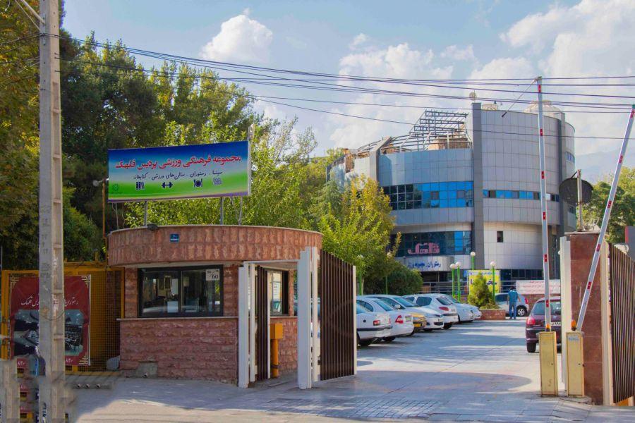 معرفی مرکز خرید قلهک در تهران