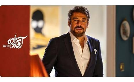 تیزر قسمت هفتم سریال آقازاده منتشر شد