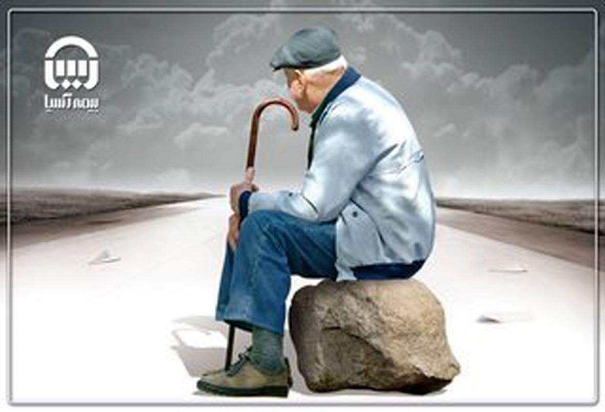 جمعیت سالمندان ایران تا 20 سال دیگر 2 برابر می گردد