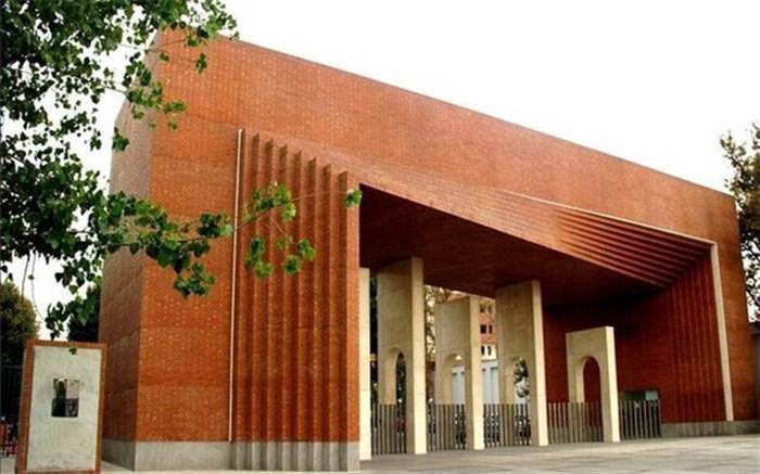 اعلام مهلت ثبت نام پذیرفته شدگان دکتری دانشگاه صنعتی شریف
