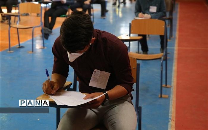 پذیرفته شدگان کارشناسی پیوسته آزمون سراسری 1399 دانشگاه فرهنگیان بخوانند