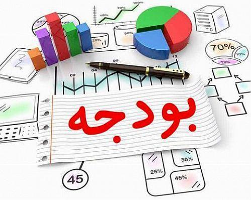 فروش اموال مازاد؛ بهترین راه تامین کسری بوجه