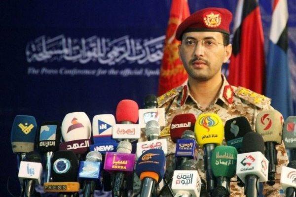 پایگاه هوایی ملک خالد در عربستان با 2 پهپاد هدف نهاده شد