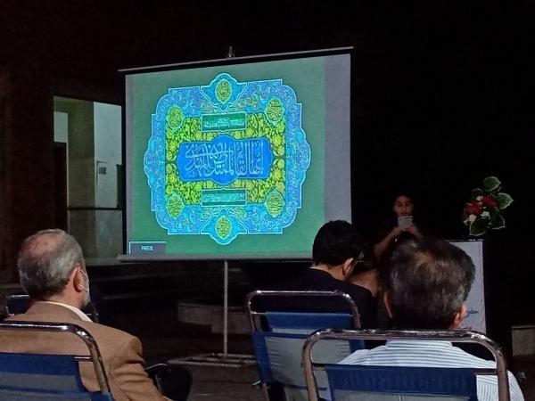 خبرنگاران شیعیان و ایرانیان مقیم پاکستان میلاد منجی عالم بشریت را جشن گرفتند