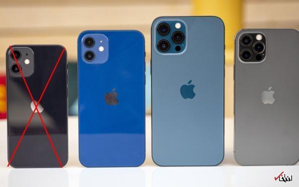 پیش بینی جدید تحلیلگر اپل درباره آیفون 14