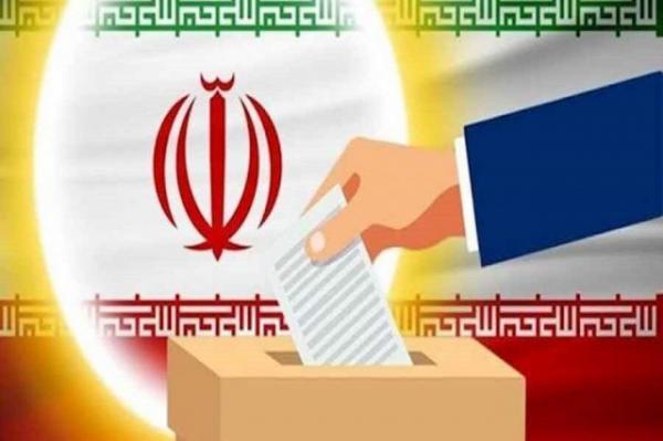 نصاب پیروزی در انتخابات شورای اسلامی چقدر است ؟