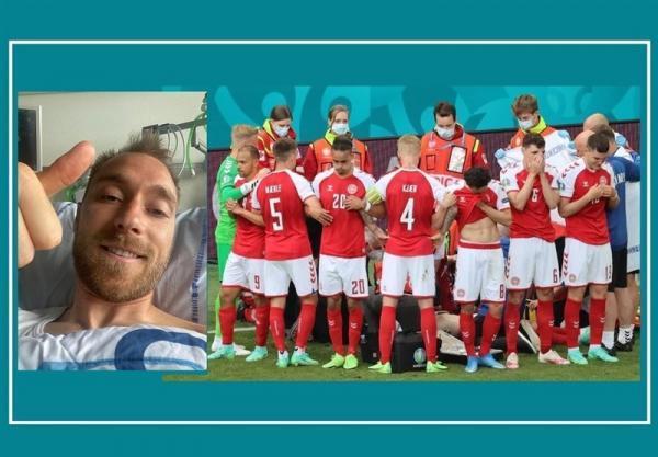 یورو 2020، اریکسن: من خوبم و پسران دانمارک را در بازی های بعدی تشویق خواهم کرد