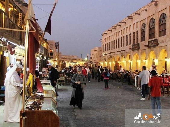 بازارگردی در قطر، سوق واقف ؛ بازاری از عجایب فرهنگ
