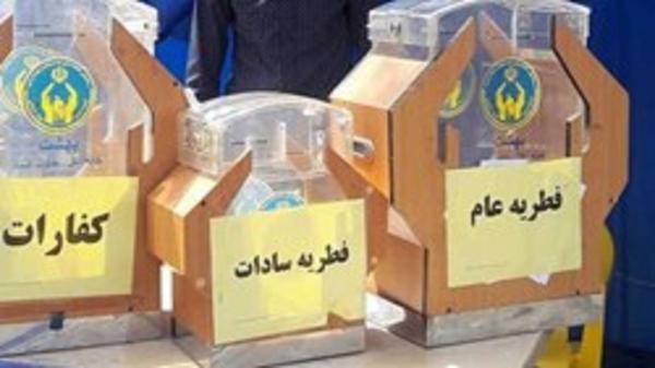برپایی 393 پایگاه جمع آوری فطریه در استان سمنان