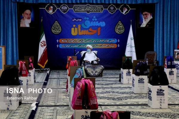 پویش مشق احسان در آستانه ماه مهر در یزد